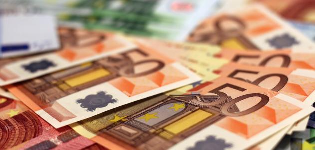 الأزمة المالية العالمية