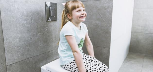 أفضل طريقة لتعليم الأطفال دخول الحمام