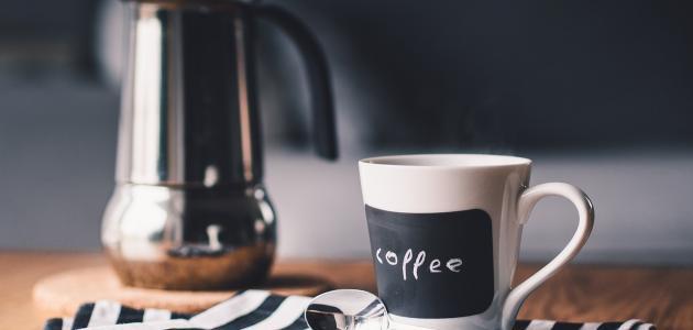 أضرار القهوة السوداء