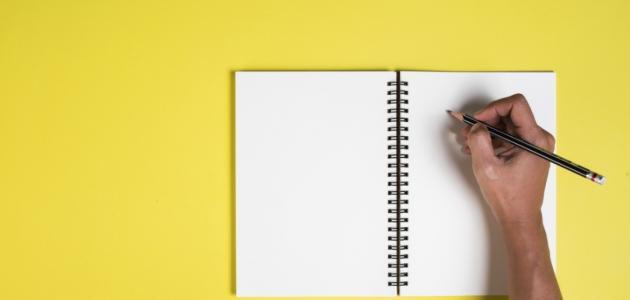 تحليل الشخصية من خط اليد