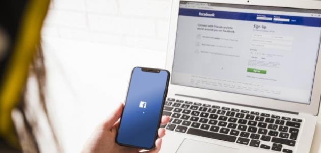 أفضل طريقة لإغلاق حساب فيس بوك