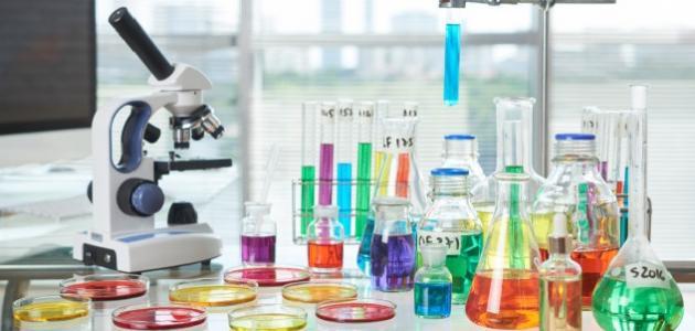لماذا ندرس علم الكيمياء