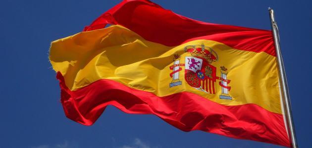 تاريخ إسبانيا