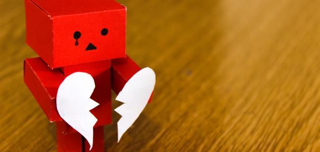 تصرفات الرجل عندما يكره حبيبته