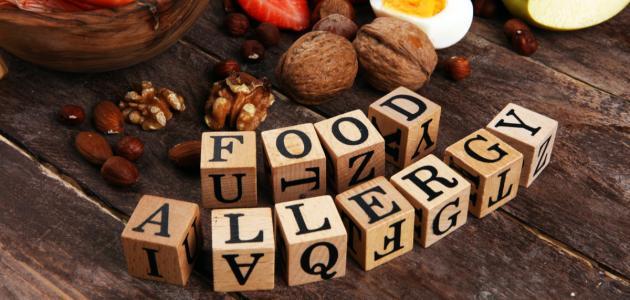 حساسية الطعام عند الكبار