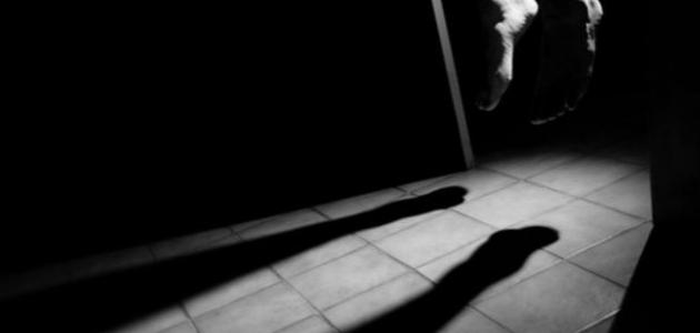 ما حكم انتحار المريض النفسي