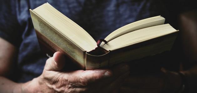 أفضل طريقة لتلخيص كتاب