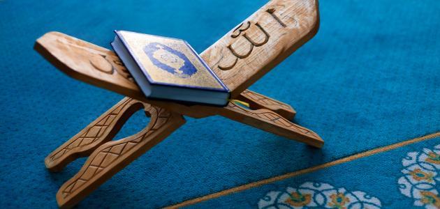 ترتيب أركان الإسلام