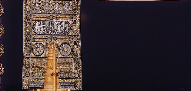 أول سورة نزلت في مكة