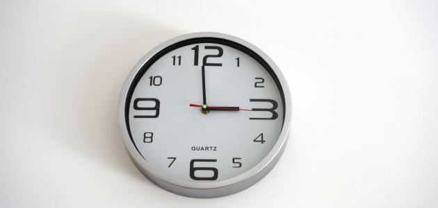 كيفية صنع ساعة حائط
