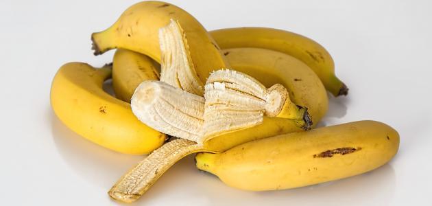 أهمية قشر الموز للبشرة