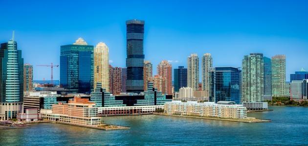 أفضل مدن ولاية نيوجيرسي