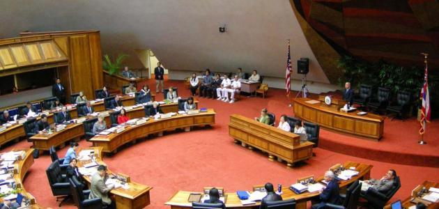 تعريف السلطة التشريعية