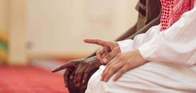 كيفية اقناع صديق بالصلاة