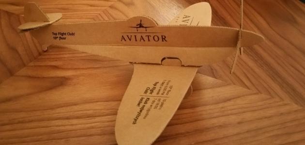 كيفية صناعة طائرة بسيطة