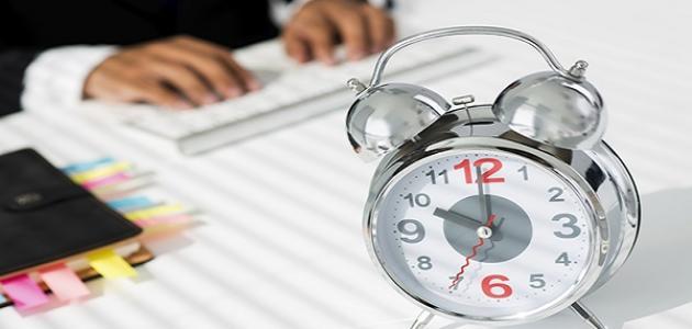 كيفية ادارة الوقت بفعالية