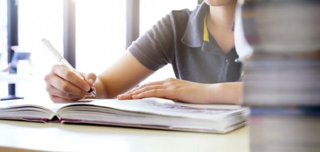 أسهل طريقة لحفظ الدروس في الامتحانات