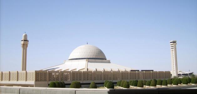 أكبر مطار في السعودية