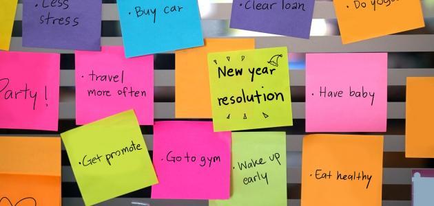 كيف نبدأ عاماً جديداً