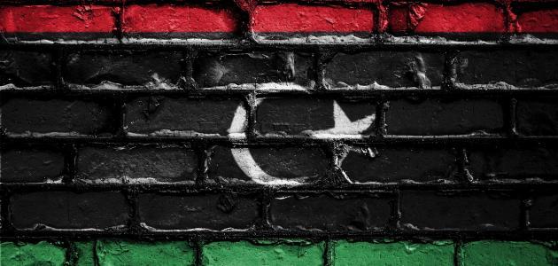 تاريخ ليبيا القديم