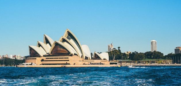 أكبر مدن أستراليا ولكن ليست العاصمة
