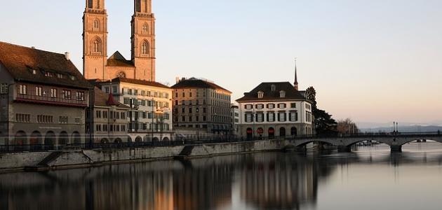 أكبر مدينة في سويسرا سكاناً