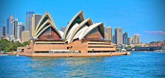 أكبر وأقدم مدينة في أستراليا