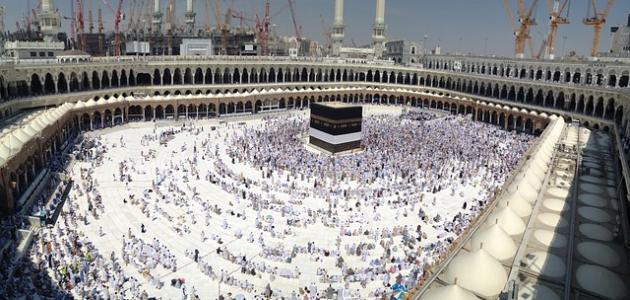 اسم مكة قبل الإسلام