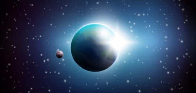 بحث عن الكوكب بلوتو