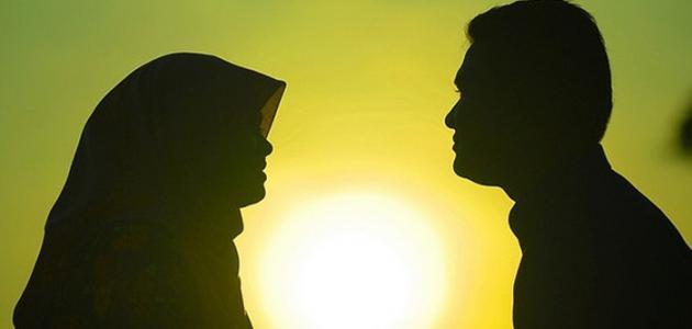 كيفية الزواج الإسلامي