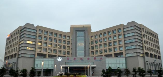 أكبر مستشفى في العالم