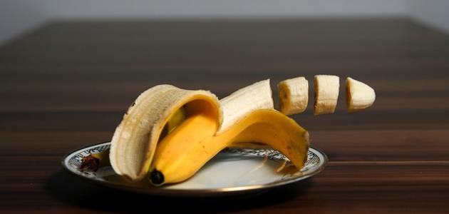 أطعمة تحتوي على المغنيسيوم