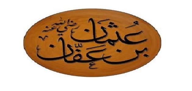 علي بن ابي طالب وقضية قتلة عثمان