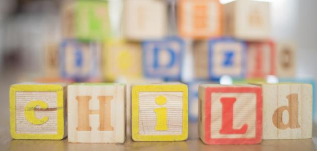 أفكار أنشطة للأطفال