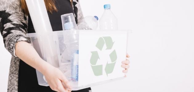 أفكار تدوير النفايات المنزلية
