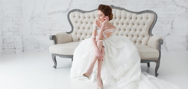 أفضل خلطة للعروس