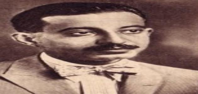 إبراهيم المازني