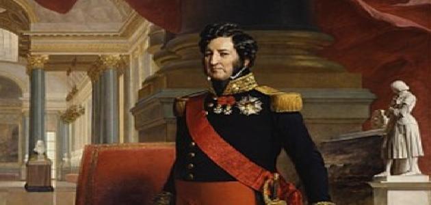 الملك لويس فيليب