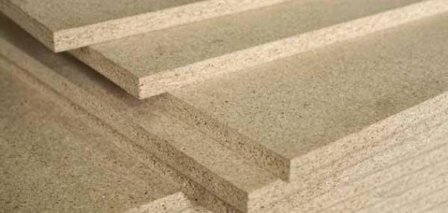 كيف يصنع الخشب المضغوط