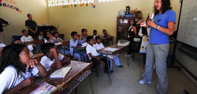 تطوير المعلم