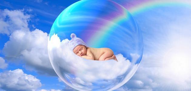 أسرع طريقة للنوم للأطفال