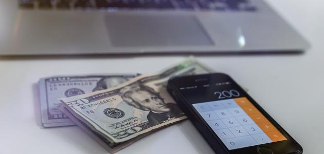 أسهل طريقة لجمع المال من الإنترنت
