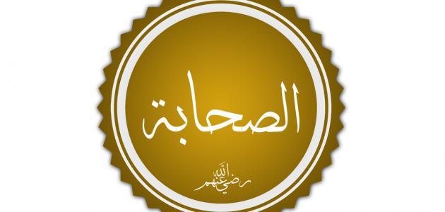 التعريف بابن عباس