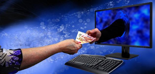 أسهل طريقة للحصول على المال من الإنترنت