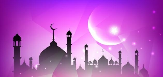 حكم الجواري في الإسلام