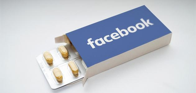 التخلص من إدمان الفيس بوك