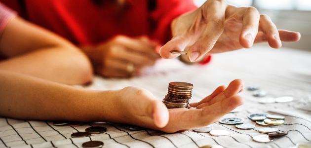 حكم الأخذ من مال الصدقة