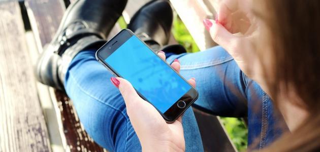 أضرار وفوائد الهاتف المحمول