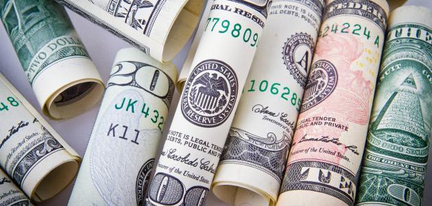 أسرع طريقة للحصول على المال