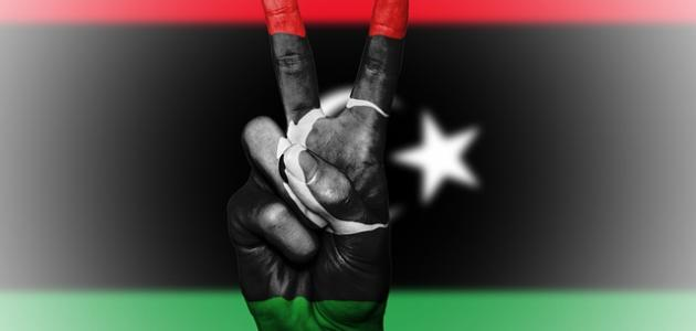أسباب الاحتلال الإيطالي لليبيا